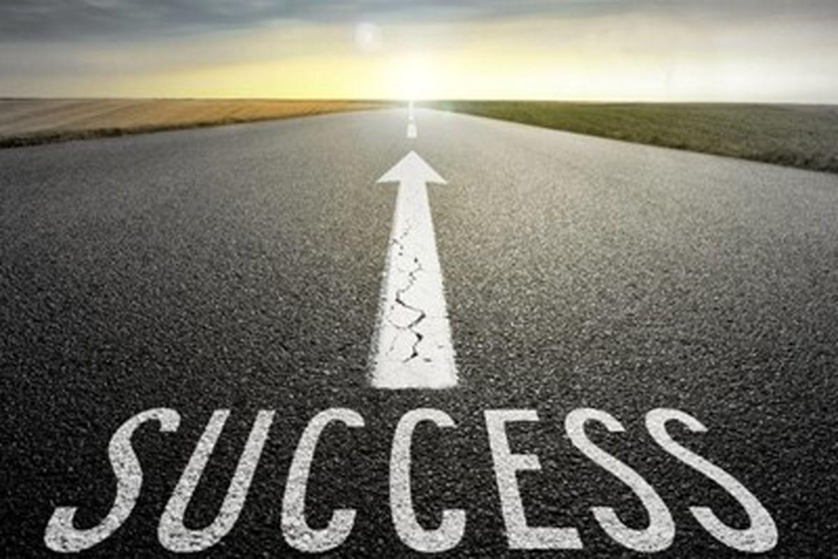 راهکارهای موفقیت