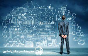 چند مورد از بهترین نکات کارآفرینی و فروش