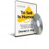 فروش امری انسانی