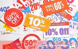 یکی از جذاب ترین انواع تخفیف بازاریابی تخفیف به خرید اولی ها است